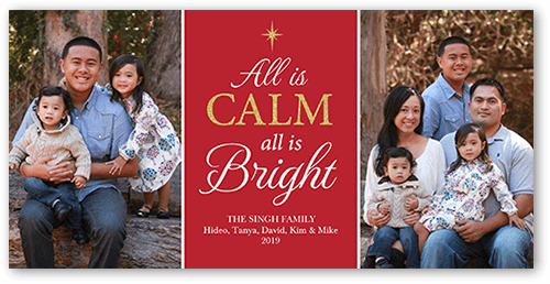 Calm Starburst Religious Christmas Card, Square Corners