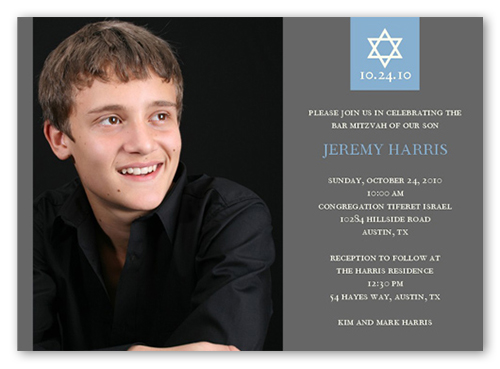 Bar Mitzvah Grey Bar Mitzvah Invitation