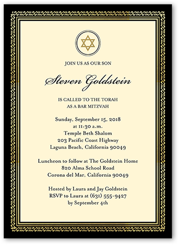 Elegant Frame Bar Mitzvah Invitation, Square Corners
