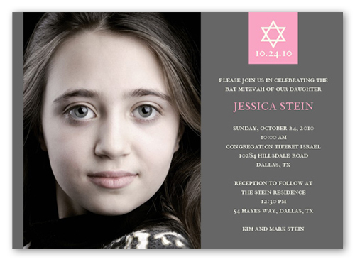Bat Mitzvah Grey Bat Mitzvah Invitation